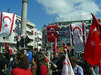 Turkish invasion of Cyprus - Atatürk Square, North Nicosia