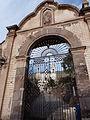 Puerta del Santuario de Guadalupe.JPG