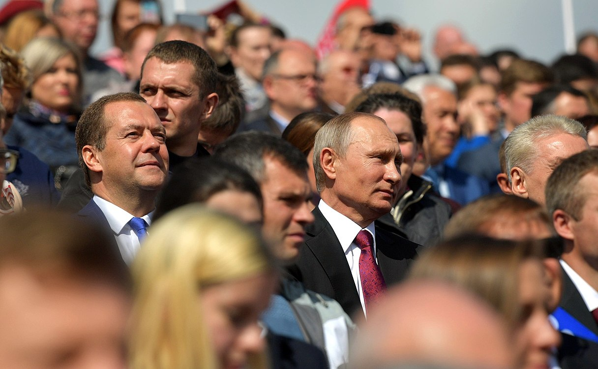 Putin - Day City Moscow 2017 (4).jpg