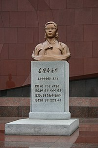 Pyongyang Revolutionary Martyrs Cemetery - statue 7.jpg