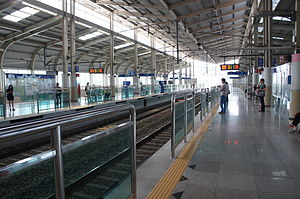 Bundang Line - Jukjeon Station.