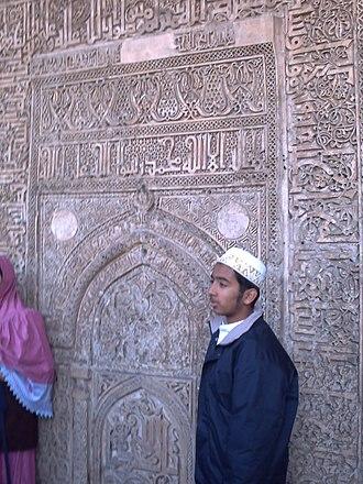 Al-Mustansir Billah - Image: Qibla mustansir 1