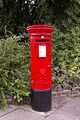 Queen Elizabeth II Pillar Box, Brunswick Park Road, London N11 - geograph.org.uk - 931235.jpg