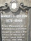 Quezon arch of the centuries.jpg