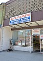 QuickCleaners-339KingStE-Kitchener.JPG