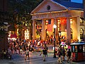Quincy Market summer evening 2016.jpg