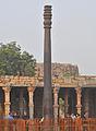 Qutb Minar Iron Piller.jpg
