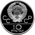 RR3114-0001 10 rubles USSR 1991 Silver avers.png