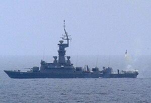 Barak 1 - RSS Vengeance launching Barak 1 missiles