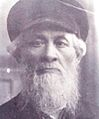 Rabbi Shlomo Elyashiv.jpg