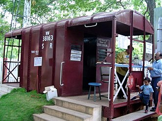 Railway Museum Mysore - The ticket counter