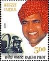 Rajesh Pilot 2008 stamp of India.jpg