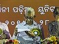Ramakant Rath2 at Bhubaneswar Odisha 02-19 12.jpg