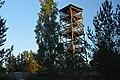 Rannametsa vaatetorn.jpg