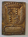 Ravensburg Gesellschaftskapelle Epitaph Deuring 1690.jpg
