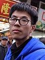 Ray Wong Toi Yeung.jpg