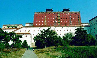 The Chinese Putuo Zongcheng Temple of Chengde, completed in 1771, during the reign of the Qianlong Emperor. Red building Putuo Zongcheng Temple.JPG
