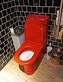 Red toilet seat.jpg