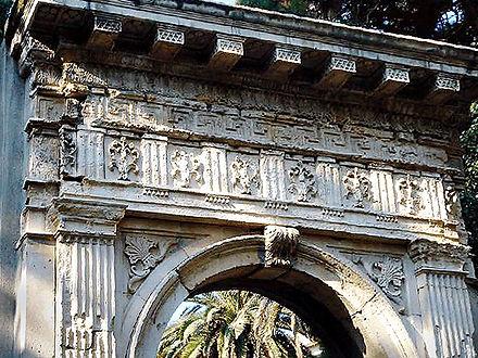 Il portale di Casa Vitrioli.