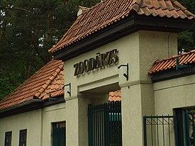 Зоопарк в риге официальный сайт 5 копеек 2003 стоимость украинские