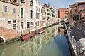 Rio dei Tolentini (Venice).jpg