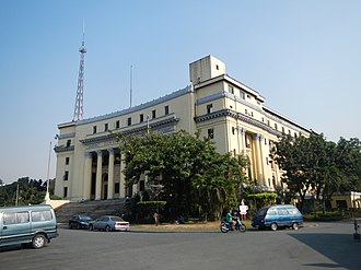 National Museum of Natural History (Manila) - The building when it was still occupied by the Department of Tourism.