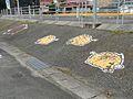 Roadside station Uribou no sato 2.JPG