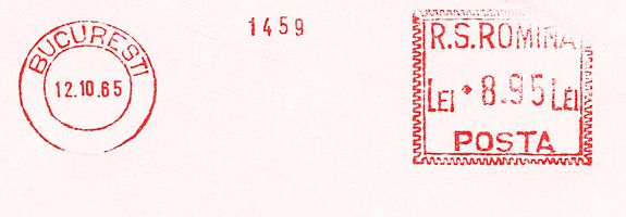 Romania stamp type G1.jpg