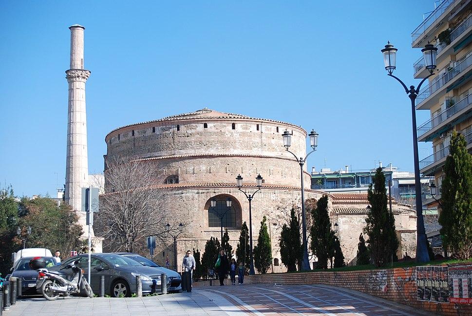 Rotunda of Galerius