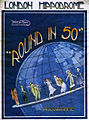 Round In Fifty theatre poster.jpg