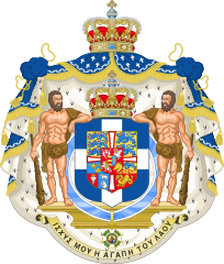 http://upload.wikimedia.org/wikipedia/commons/thumb/a/af/Royal_Coat_of_Arms_of_Greece.svg/204px-Royal_Coat_of_Arms_of_Greece.svg.png