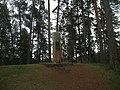 Runebergin Kumpu.jpg