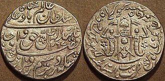 Wajid Ali Shah - Silver rupee of Wajid Ali Shah, struck at Lucknow in AH 1267 (1850–51 CE) and showing the Awadh coat of arms on the reverse. The two figures holding the pennants are intended to be fish, seen also on the Awadh flag.