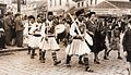 Rusalii vo Skopje, 1930-ti.jpg