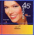 Ruslana Ukrainian stamp 2005.jpg