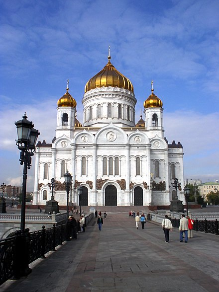Christ the Saviour Cathedral Moscow after reconstruction Russia-Moscow-Cathedral of Christ the Saviour-3.jpg