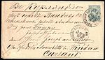 Russia 1886-01-27 postal cover to Ventspils.jpg