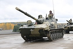 Russia Arms Expo 2013 (531-27).jpg