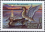 Russia stamp 1992 № 35.jpg