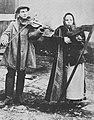 Russischer Photograph um 1890 - Jüdische Straßenmusikanten (Zeno Fotografie).jpg