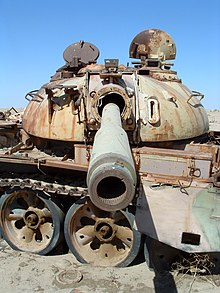 Rusting tank at the Highway of Death in Iraq.jpg