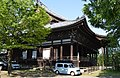 Ryu-hon-ji Temple140516NI1.JPG