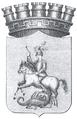 S. Giorgio di Cappadocia e lo stemma della città di Reggio - Stemma di Reggio Calabria.png