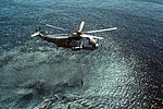 SH-3D Sea King of HS-84 with AQS-13 sonar in 1983.JPEG