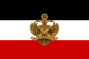 Sri Lanka Armoured Corps - Image: SLA SLAC flag