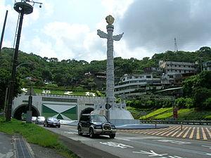Freeway 1 (Taiwan) - Image: SYS FREEWAY Start