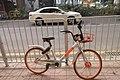 SZ 深圳 Shenzhen 羅湖 Luohu District 布心路 Buxin Road Mobike public bicycle parking Dec-2017 IX1 01.jpg