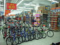 SZ Tour Wal-Mart interior Goods bicycles.JPG