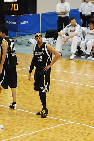 J. R. Sakuragi - Image: Sakuragi jr