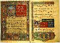 Saltarello portée médiévale de musique.jpg